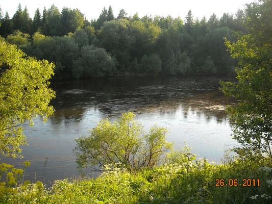 Течет река Вятка