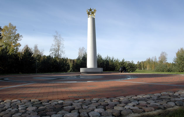 Geografischer Mittelpunkt Europas bei Vilnius, Litauen