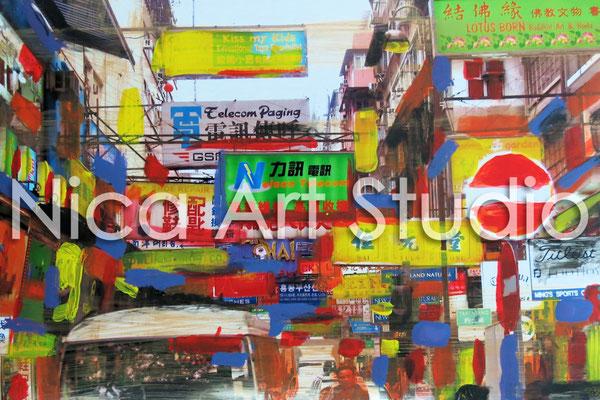 Hong Kong Straßenwerbung, 2014, 30 x 20 cm, Fotografie mit Acrylfarbe