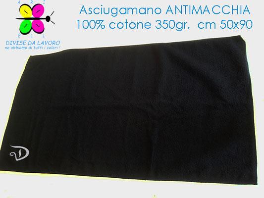 Asciugamano 50x90 colore nero ANTIMACCHIA spugna di cotone senza minimi quantitativi anche con il tuo logo ricamato