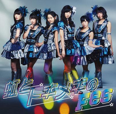 Idol College - Nijito tokimekino Fes