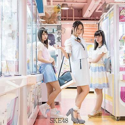 SKE48 - Kin no Ai, Gin no Ai