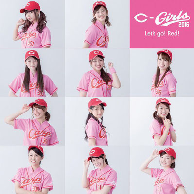 C-Girls2016 - Let's Go! Red!