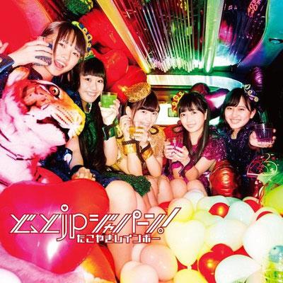 Takoyaki Rainbow - Dot JP Japan!