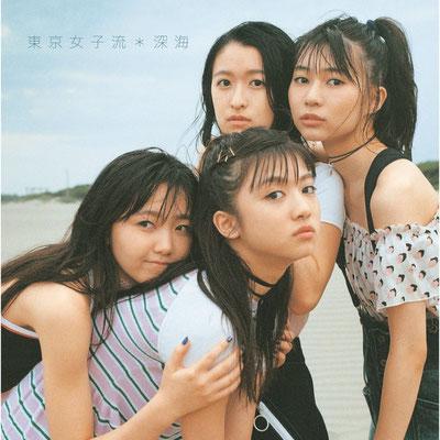 Tokyo Girls' Style - Shinkai (Hi-ra Mix) / Kimi-e (Royal Mirrorball Mix)
