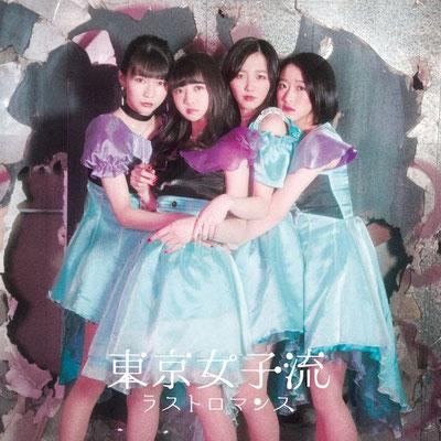 TOKYO GIRLS' STYLE - Last Romance