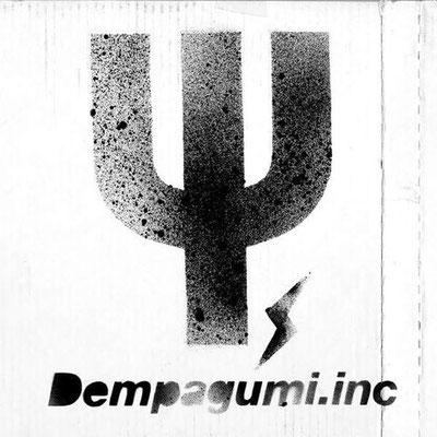 Dempagumi.inc - Saidesu I Like You