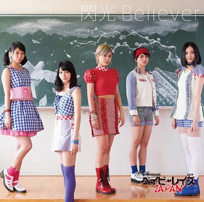 Babyraids JAPAN - Senkou Believer