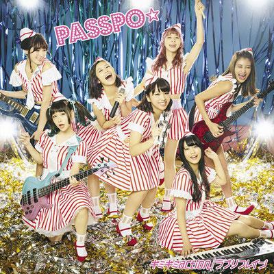 PASSPO☆ - Gimme Gimme Action / Love Refrain