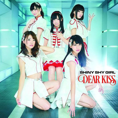 DEAR KISS - Shiny Shy Girl