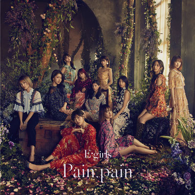 E-girls - Pain, pain / Dynamite Girl