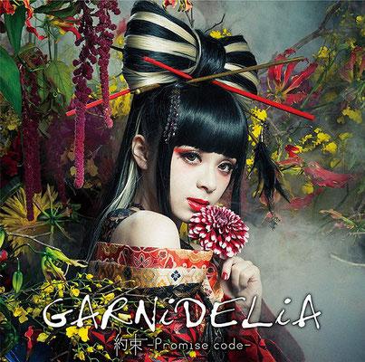 GARNiDELiA - Yakusuko -Promise Code-