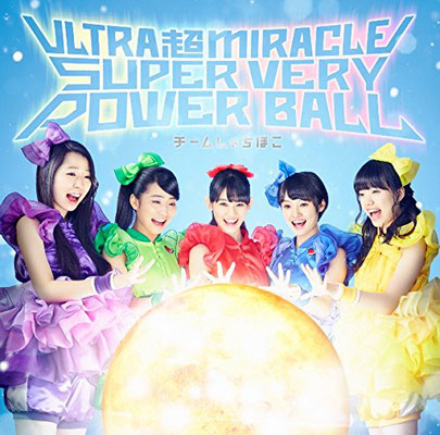Team Syachihoko - ULTRA Chou MIRACLE SUPER VERY POWER BALL
