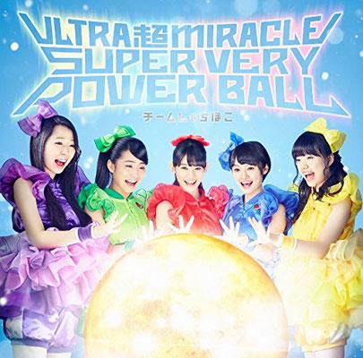 Team Syachihoko - ULTRA Chou MIRACLE SUPER VERY POWER BALL