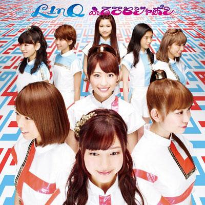 LinQ - Furusato Japon
