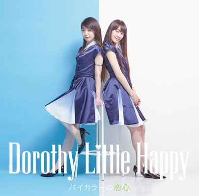 Dorothy Little Happy - Bicolor no Koigokoro