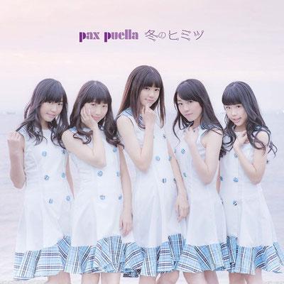 pax puella - Fuyunohimitsu