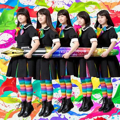 Rock A Japonica - Kyouka SHOCK!