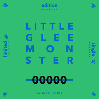 Little Glee Monster - Hajimari no Uta