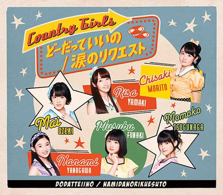 Country Girls - Dou Datte Ii no / Namida no Request
