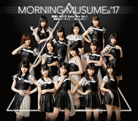Morning Musume '17 - Jama Shinaide Here We Go! / Dokyuu no Go Sign / Wakaindashi!