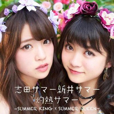 Shida Summer Arai Summer - Shakunetsu Summer - Summer King & Summer Queen