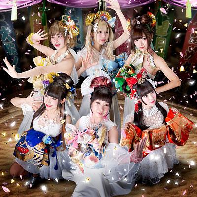 BAND JA NAIMON! - Born to Be Idol / Koi Suru Kanzen Hanzai