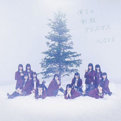 =LOVE - Bokura no Seifuku Christmas