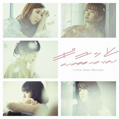 Little Glee Monster - Gyutto / CLOSE TO YOU