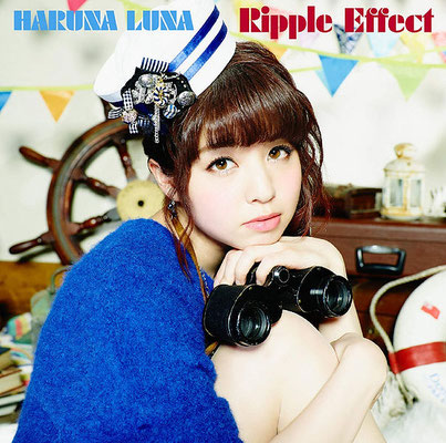 Luna Haruna - Ripple Effect