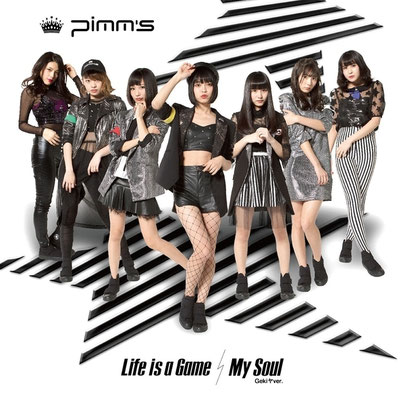 Pimm's - Life is a Game / My Soul (Geki Ya ver.)