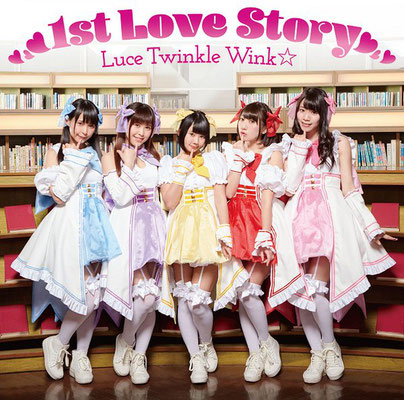 Luce Twinkle Wink☆ - 1st Love Story