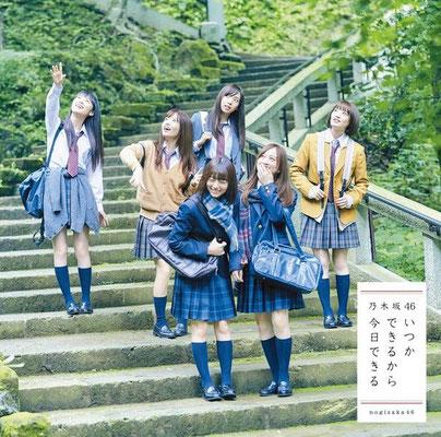 Nogizaka46 - Itsuka Dekiru Kara Kyou Dekiru