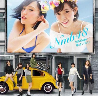 NMB48 - Buku wa Inai