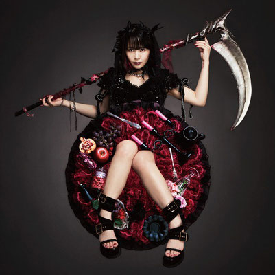 Seiko Oomori - Shinigami / GIRL'S GIRL / Reality Magic (album tracks)