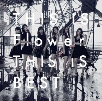 Flower - Hoka no Dareka Yori Kanashii Koi wo Shita dake (album track)