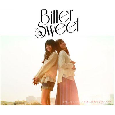 Bitter & Sweet - Shiawase ni Naritai / Shashin ni wa Nokoranai Shoot