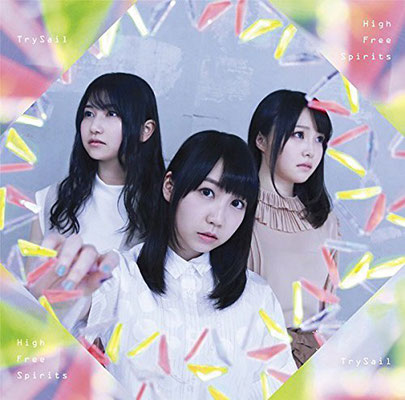 Trysail - High Free Spirits