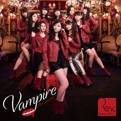 Rev. From DVL - Vampire