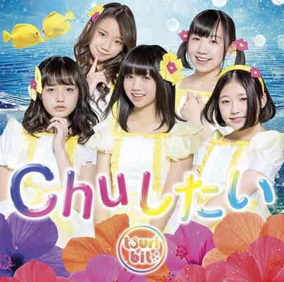 Tsuribit - Chushitai