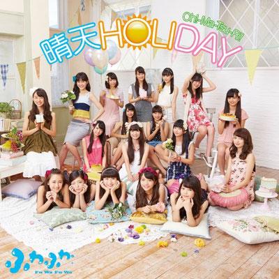 fluffy - Seiten Holiday / Oh!-Ma-Tsu-Ri!