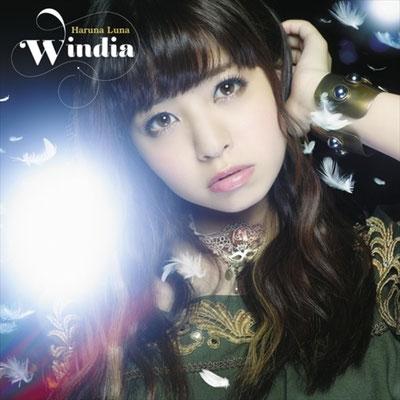 Luna Haruna - Windia