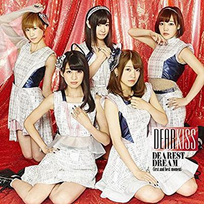 DEAR KISS - Dearest / Step and Shout (album tracks)