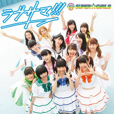 SUPER☆GiRLS - Love Summer!!!