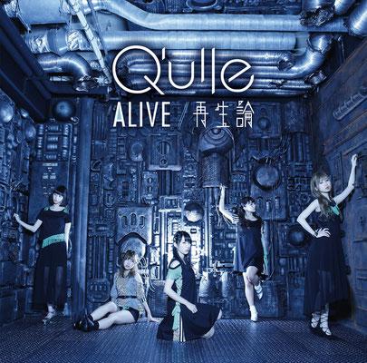 Q'ulle - Alive