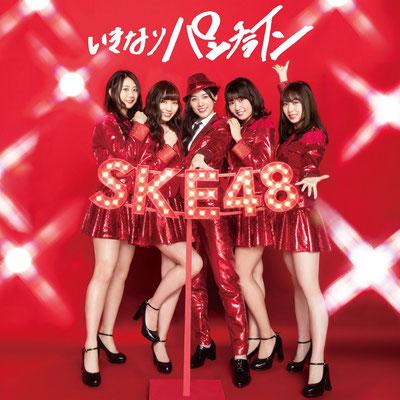 SKE48 - Ikinari Punch Line