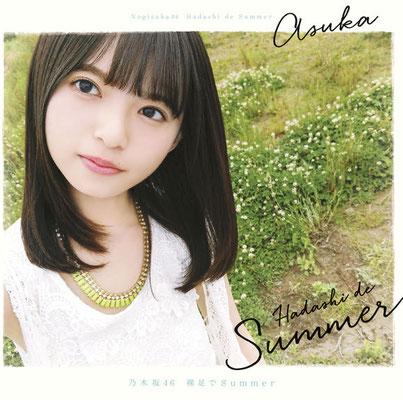 Nogizaka46 - Hadashi de Summer