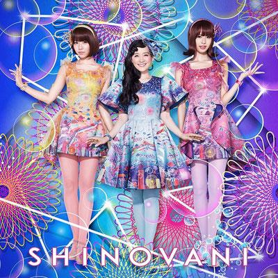 Shinovani (Tomoe Shinohara+Vanilla Beans) - Onnanoko Otokonoko