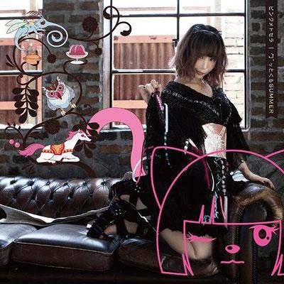 Seiko Oomori - Pink Metosera / Guttokuru Summer