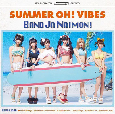 Band Ja Naimon! - Natsu no Oh! Vibes